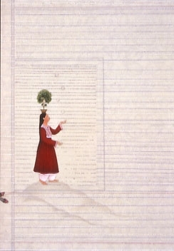 A watercolor of a medium-skinned, juggling woman in a long red dress balancing a potted tree overlaying a matrix of dotted lines.