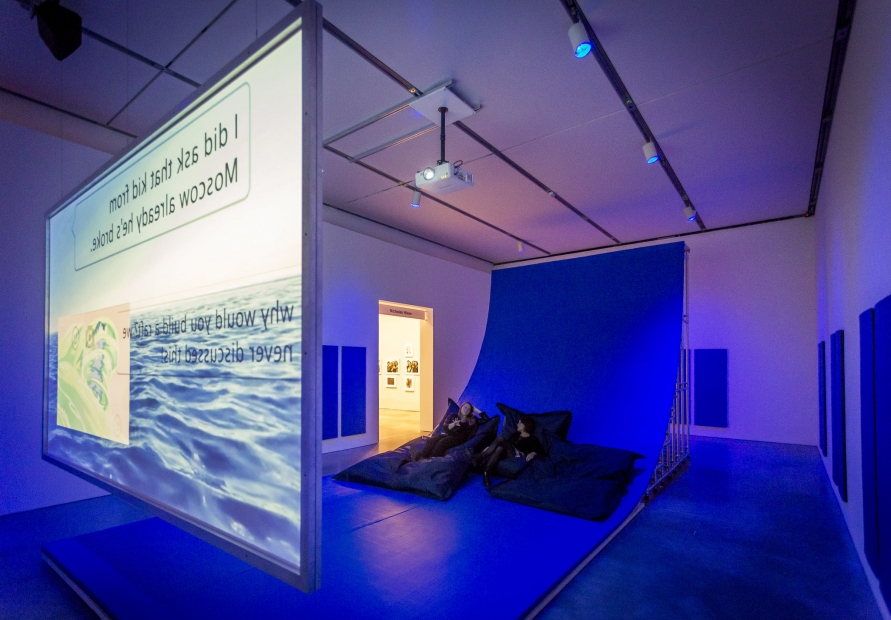 Visitors in Hito Steyerl's Liquidity Inc