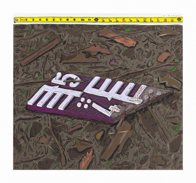 A painting depicts a broken piece of board or pottery bearing various symbols and lying on the brown, leafy ground. A tape measure is depicted across the top of the canvas.