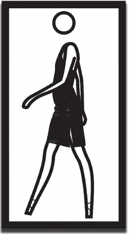 "Julian Opie's ""Suzanne Walking in Leather Skirt"""